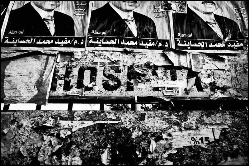 Zoriah_gaza_palestine_israel_palestinians_arab_muslim_medical_crisis_hospital_doctor_supplies_20060511_9111