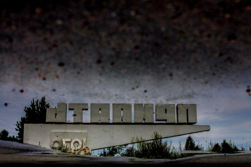 0001_zoriah_photojournalist_war_photographer_chernobyl_pripyat_kids_childrens_shoes_20120722_5734