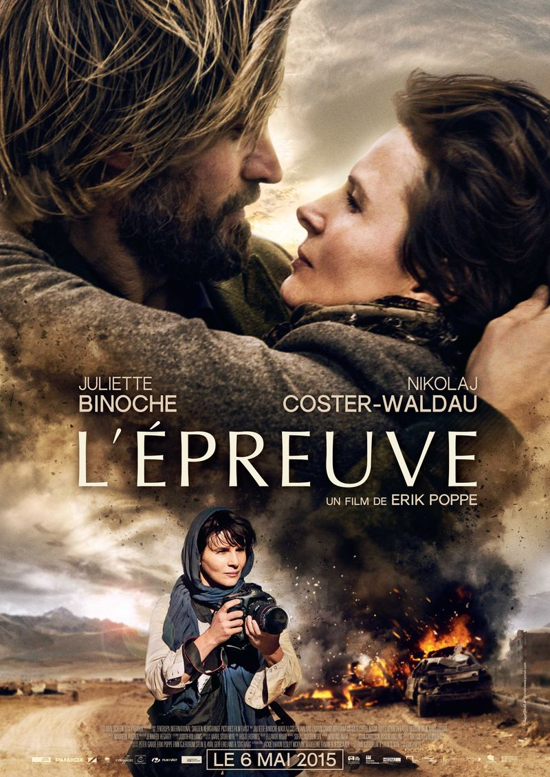 L'EPREUVE french poster